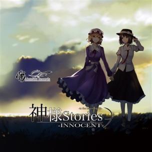 Kamisama Stories 1