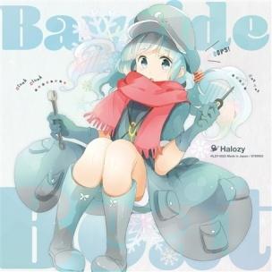bayside-beat