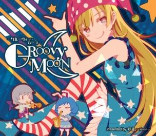 groovy-moon