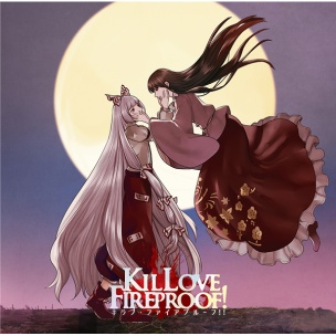 killlove-fireproof