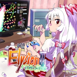 Elysion 2