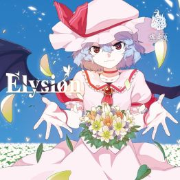 Elysion (Remaster)