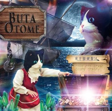 東方猫鍵盤14 (Touhou Nekokenban 14)