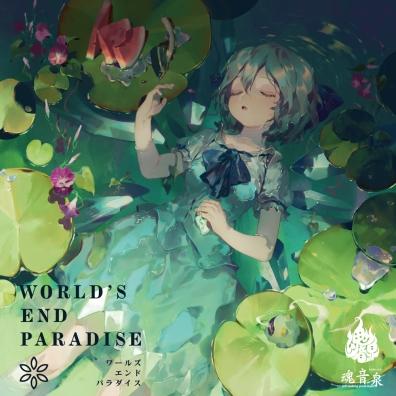 WORLD'S END PARADISE