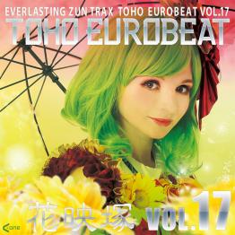 TOHO EUROBEAT 東方花映塚 VOL.17